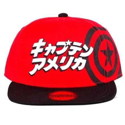 Amerika Kapitány Japanese baseball sapka ajándékba