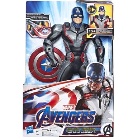 Marvel Bosszúállók Amerika Kapitány elektromos figura 33cm termékfotója