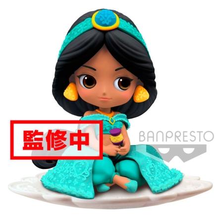 Q Posket Sugirly Disney Aladdin Jasmine figura A 9cm termékfotója