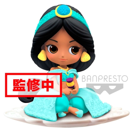 Q Posket Sugirly Disney Aladdin Jasmine figura B 9cm termékfotója